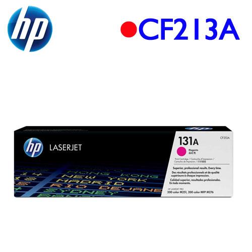 HP CF213A 原廠碳粉匣 (洋紅)