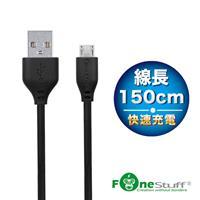 FONESTUFF FSM150C Micro USB傳輸線-150公分黑色