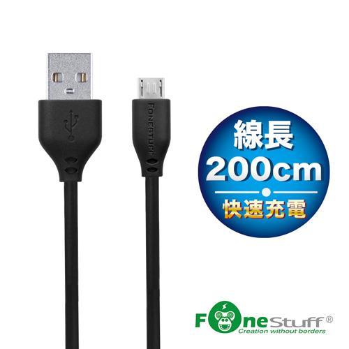 Eclife-FONESTUFF FSM200C Micro USB-200