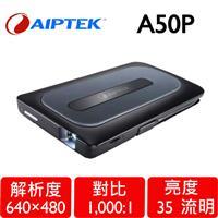 【限時搶購 省3千】天瀚 Aiptek A50P Android專用微型投影機