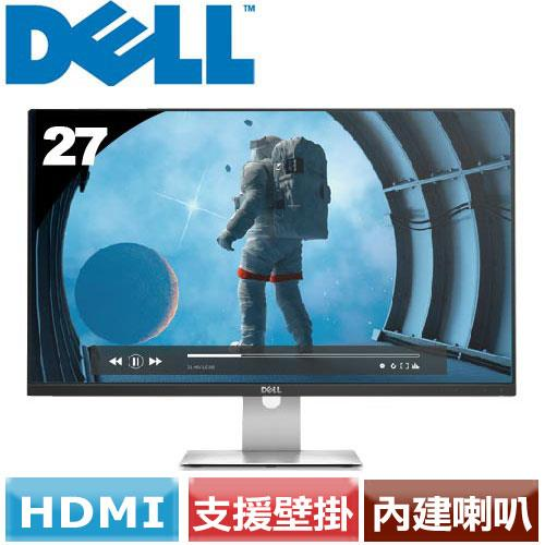 DELL  27型廣視角液晶螢幕 S2715H