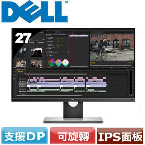 DELL  27型QHD專業高階液晶螢幕 UP2716D