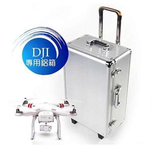 DJI大疆 Phantom 2 精靈3 鋁箱 手提拉杆箱旅行保護箱子免拆配件背包
