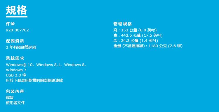 Logitech 羅技 G810  RGB 機械遊戲鍵盤|EcLife良興購物網