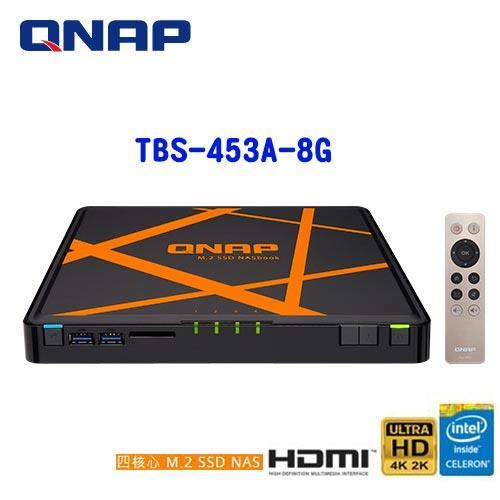 QNAP威聯通  TBS-453A-8G 4Bay網路儲存伺服器