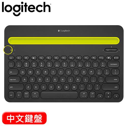 Logitech 羅技 K480 多功能藍牙鍵盤 黑