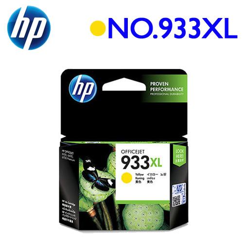 HP NO.933XL/CNO56AA 原廠高容量墨水匣 (黃)