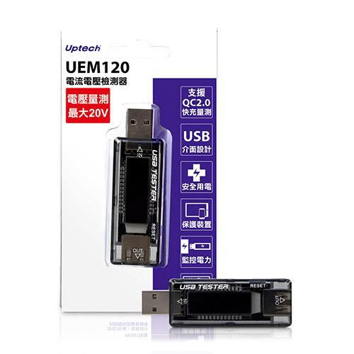 Eclife-UEM120
