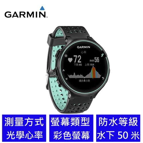 Eclife-GARMIN Forerunner 235 GPS