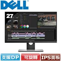 R2【福利品】DELL UP2716D 27型QHD專業高階液晶螢幕