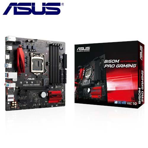 ASUS華碩 B150M PRO GAMING 主機板