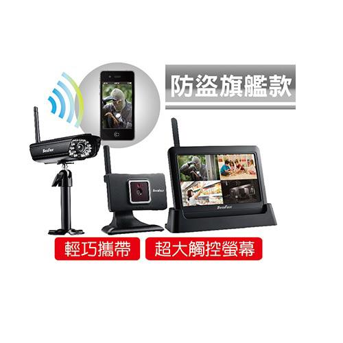 SecuFirst DWH-A059H數位無線網路監視器