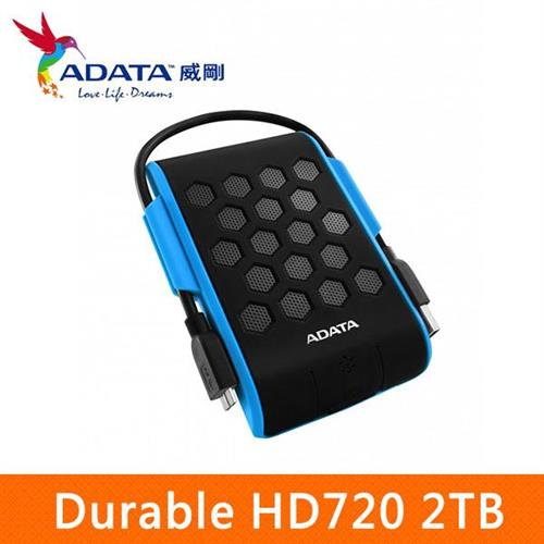 ADATA威剛 Durable HD720 2TB(藍) 2.5吋軍規防水防震行動硬碟