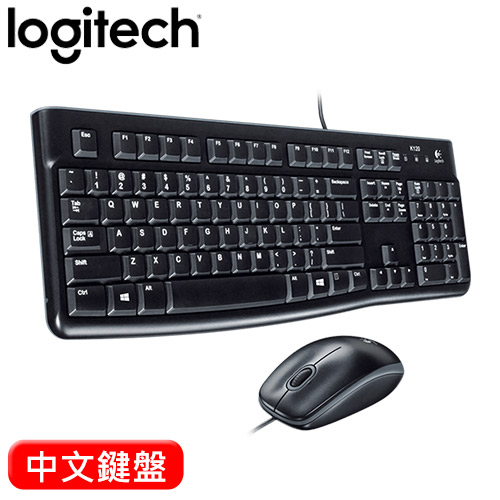 Logitech 羅技 MK120 有線鍵盤滑鼠組