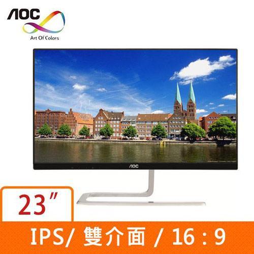 AOC  23型美型廣視角液晶螢幕 I2381FH