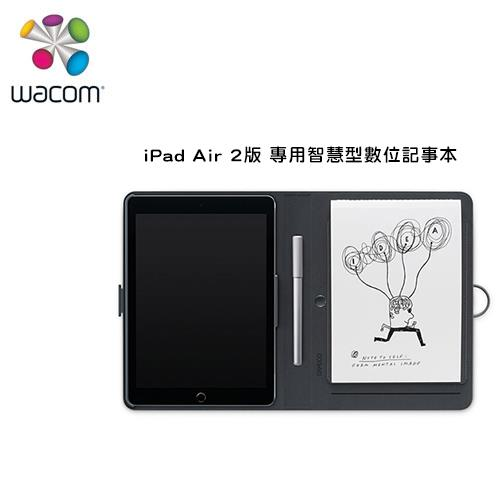 Bamboo Spark智慧型數位記事本(iPad Air 2版)