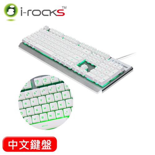 i-Rocks 艾芮克 K62E 多色彩金屬背光遊戲鍵盤