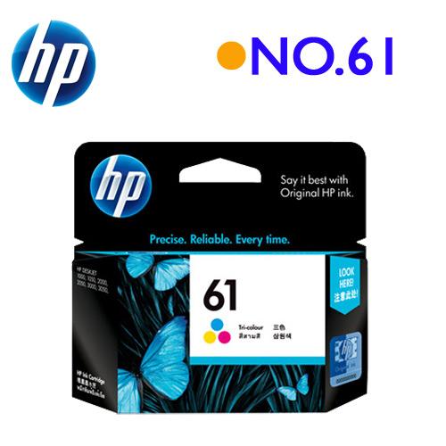 HP No.61CH562WA 墨水匣 ^(彩^)