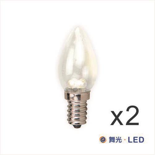 舞光 LED 超省電 E12 神明小夜燈 (暖白)