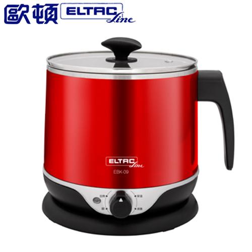 ELTAC 歐頓  EBK-09 2.2公升雙層防燙不鏽鋼美食鍋