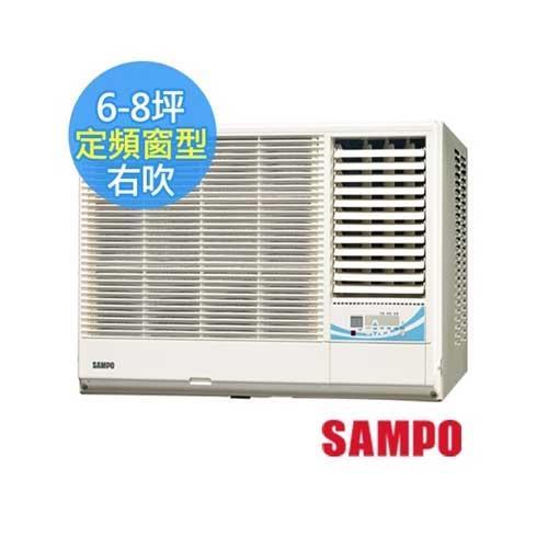SAMPO聲寶6-8坪右吹定頻窗型冷氣AW-PA41R [ AW-PA41R ]