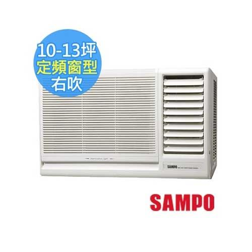 SAMPO聲寶10-13坪右吹定頻窗型冷氣AW-PA63R [ AW-PA63R ]