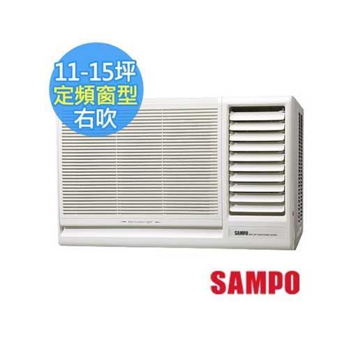 SAMPO聲寶 11-15坪右吹定頻窗型冷氣AW-PA72R [ AW-PA72R ]