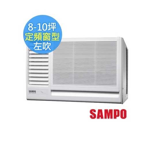SAMPO聲寶 8-10坪左吹定頻窗型冷氣AW-PA50R1 [ AW-PA50R1 ]