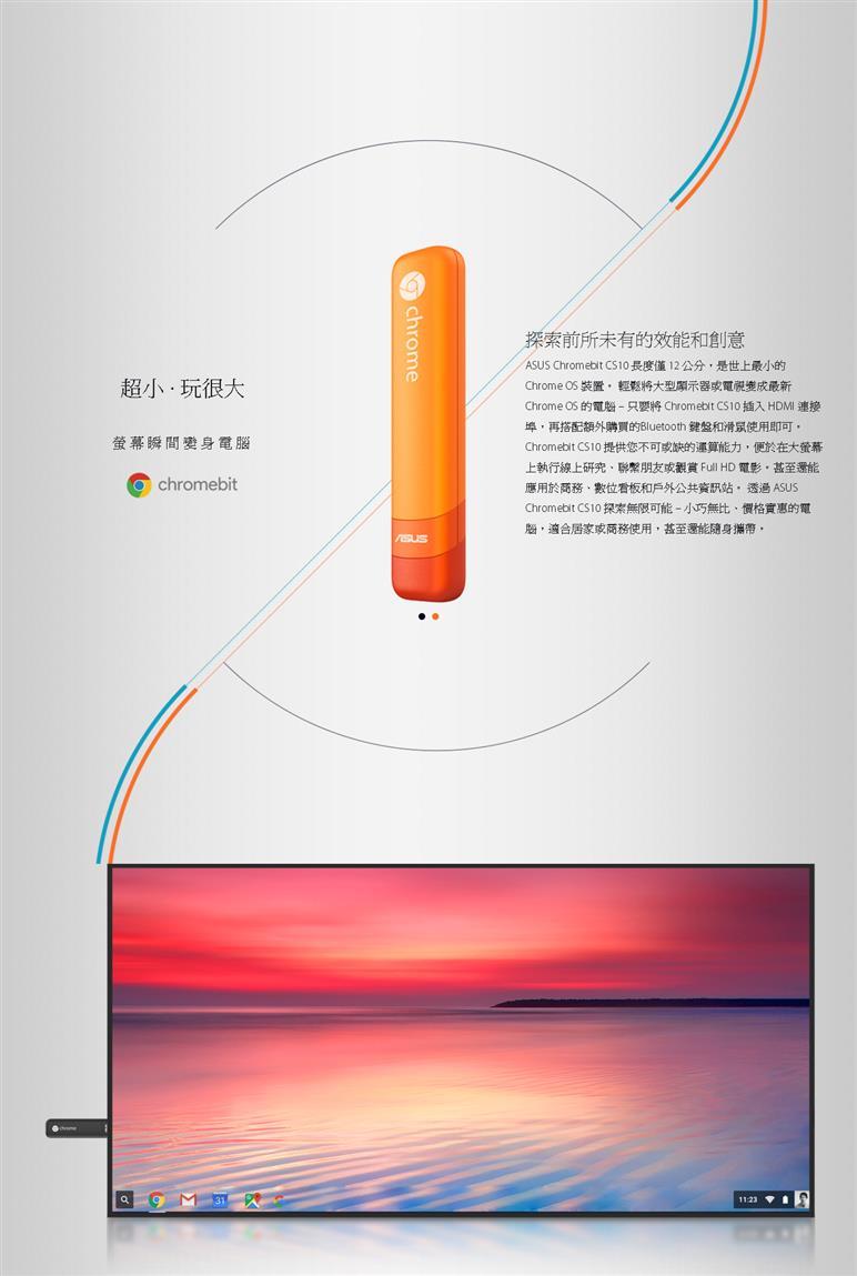 ASUS華碩 Chromebit 電腦棒 CHROMEBIT-3286VGA 黑