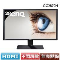 BenQ GC2870H 28型廣視角液晶螢幕