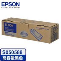 EPSON 原廠高容量碳粉匣 S050588(黑) (M2410D/MX21DNF)