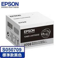 【特惠款】EPSON 原廠標準碳粉匣 S050709(M200DW/M200DN)