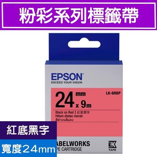 EPSON LK-6RBP S656403 標籤帶(粉彩系列)紅底黑字24mm