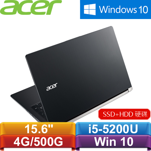 ACER宏碁 Aspire V Nitro VN7-571G-5657 15.6吋筆記型電腦