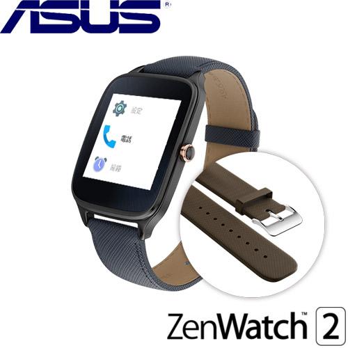 ASUS華碩 ZenWatch 2 智慧型手錶 率性運動咖.悠遊卡特別版 (大錶)