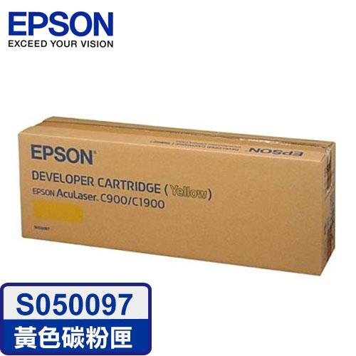 EPSON 原廠碳粉匣 S050097 (黃) (C900/C1900/C9000)