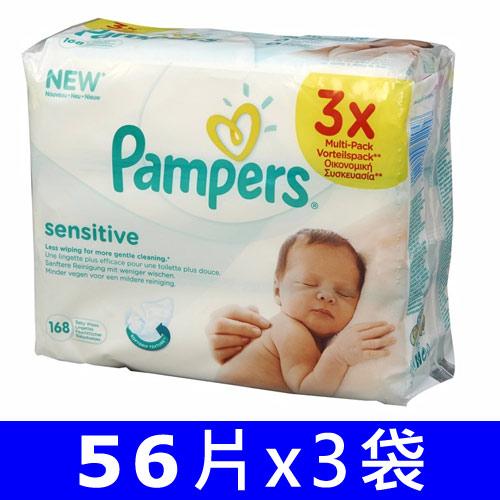 幫寶適Pampers 嬰兒潔膚濕紙巾(補充包) 56片x3袋/箱