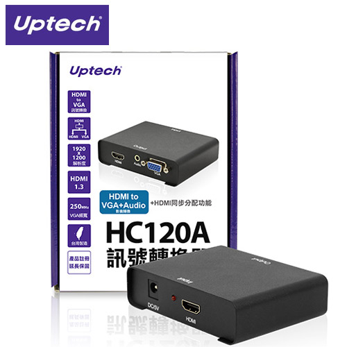 Uptech登昌恆 HDMI 轉 VGA+Audio 訊號轉換器 HC120A