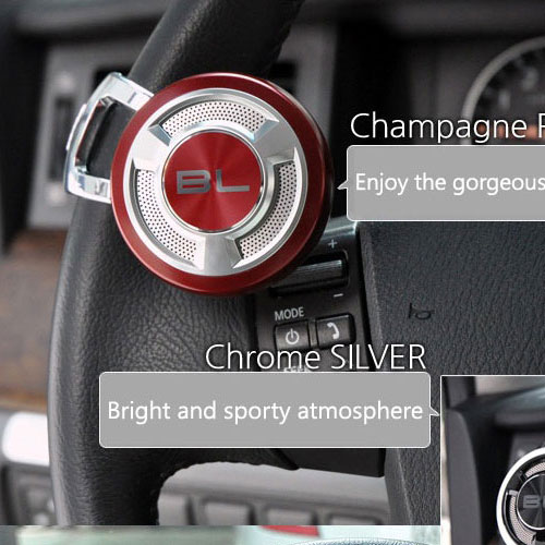 韓國FOURING BL 高質感汽車方向盤輔助器(紅色) DA752