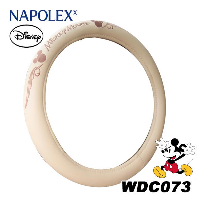 日本NAPOLEX Disney 米奇 天使之翼電繡方向盤套(M) 米色 WDC073