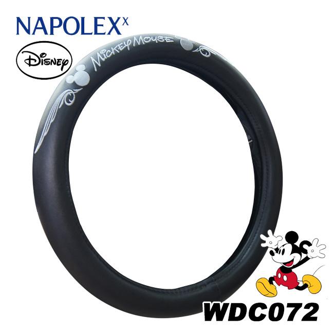 日本NAPOLEX Disney 米奇 天使之翼電繡方向盤套(M) 黑色 WDC072