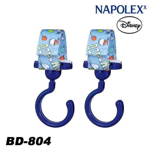 日本NAPOLEX Disney 小飛象 多功能掛勾(2入) BD-804