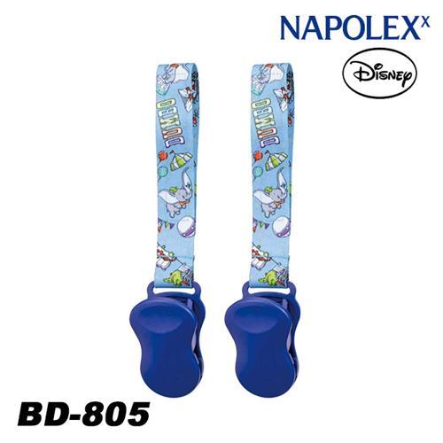 日本NAPOLEX Disney 小飛象 多功能掛勾夾(2入) BD-805