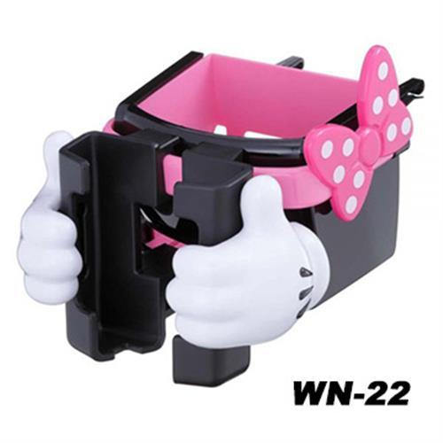 日本NAPOLEX Disney 米妮手型蝴蝶造型多功能冷氣孔飲料架 置物架 手機架 WN-22