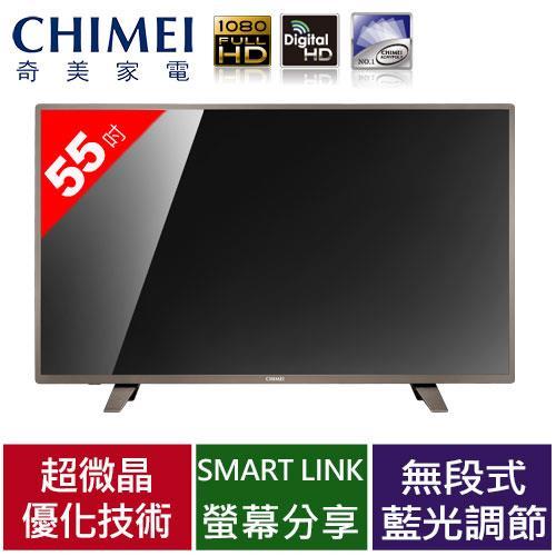 CHIMEI 奇美 55型低藍光LED電視 TL-55A300