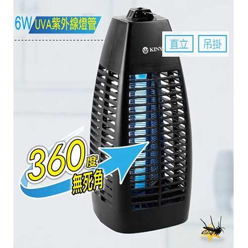 KINYO 6W輕巧UVA紫外線燈管電擊式捕蚊燈KL-611