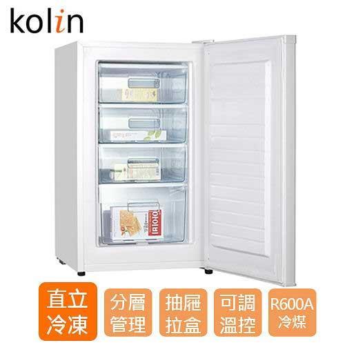 KOLIN 歌林 直立式冷凍櫃80L KR-108SF01