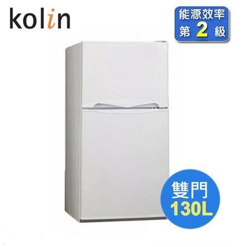 Kolin歌林130L雙門風冷小冰箱KR-213S01