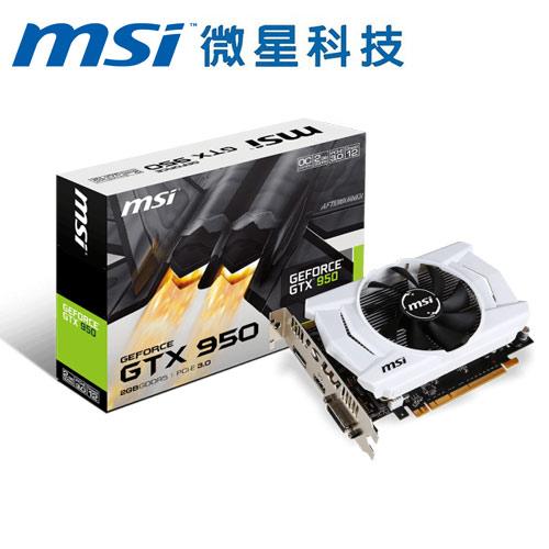 MSI微星 GeForceR GTX 950 2GD5 OCV2 顯示卡
