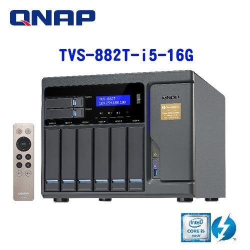 TVS-882T-i5-16G